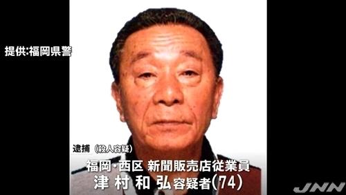 福岡市マンション女性殺人で男逮捕2.jpg
