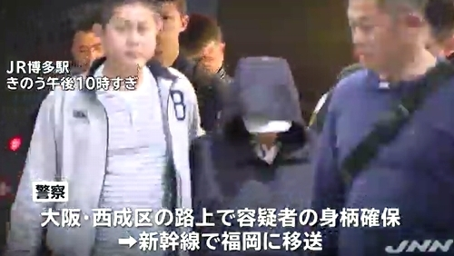 福岡市マンション女性殺人で男逮捕3.jpg