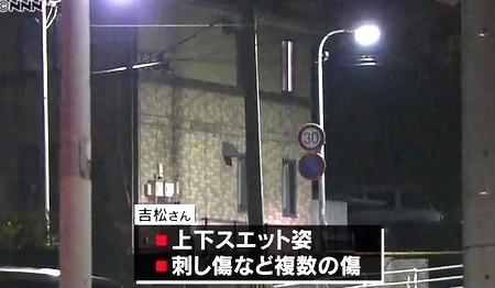 福岡市南区アパート男性殺人事件2.jpg