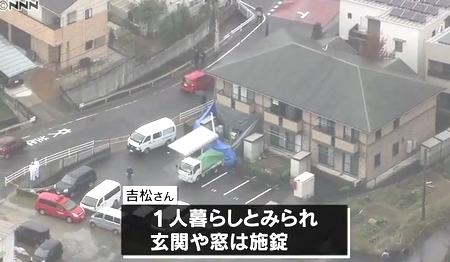 福岡市南区アパート男性殺人事件3.jpg