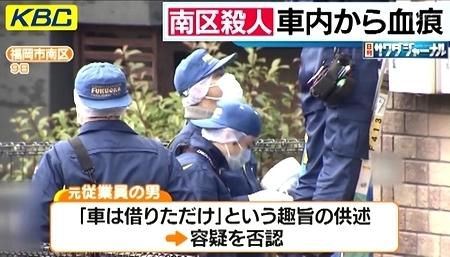 福岡市南区男性殺人で男逮捕2.jpg