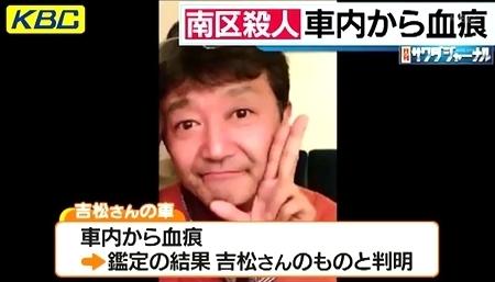 福岡市南区男性殺人で男逮捕3.jpg