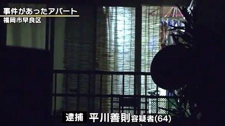 福岡市早良区アパート住人男性殺人.jpg