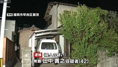 福岡市早良区賀茂の父親殺人事件1.jpg