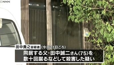 福岡市早良区賀茂の父親殺人事件2.jpg