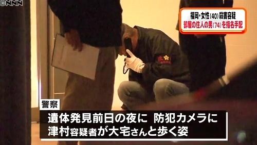 福岡市西区マンション女性殺人事件3.jpg