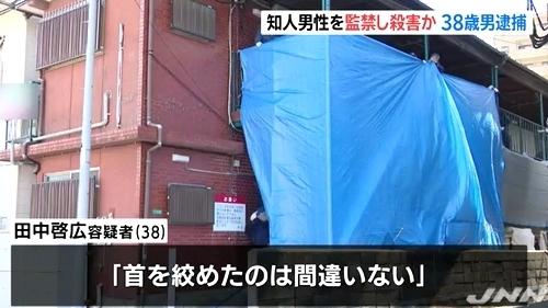 福岡県北九州市小倉南区男性暴行監禁殺人4.jpg