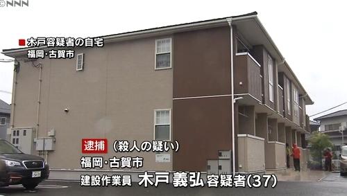 福岡県古賀市赤ちゃん揺さぶり殺害事件1.jpg