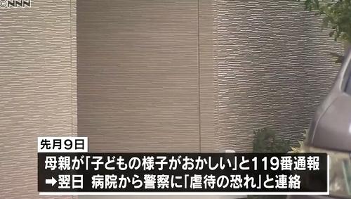 福岡県古賀市赤ちゃん揺さぶり殺害事件4.jpg