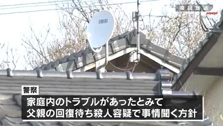 福岡県小竹町隣人男殺人事件4.jpg