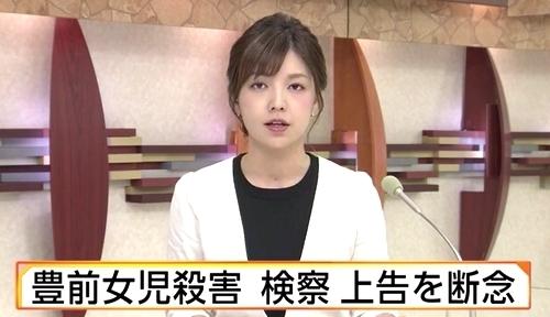 福岡県豊前市小5女児殺人事件.jpg