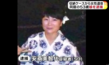 福島県いわき市高齢母遺体2年以上放置1.jpg