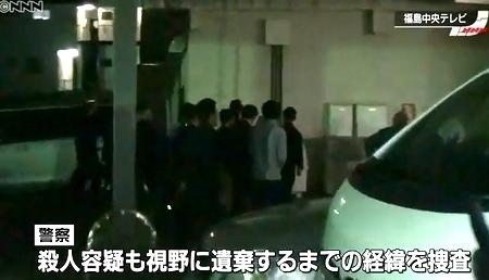 福島県会津美里町両手切断死体遺棄で4人逮捕3.jpg