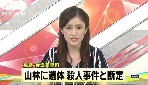 福島県会津美里町山林男性殺人死体遺棄.jpg