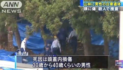 福島県会津美里町山林男性殺人死体遺棄2.jpg