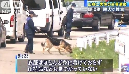 福島県会津美里町山林男性殺人死体遺棄3.jpg