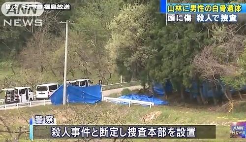 福島県会津美里町山林男性殺人死体遺棄4.jpg