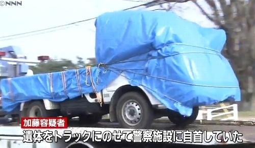 福島県福島市荒井76歳父殺人事件5.jpg