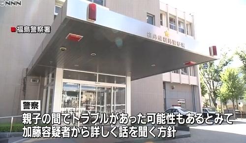 福島県福島市荒井76歳父殺人事件7.jpg