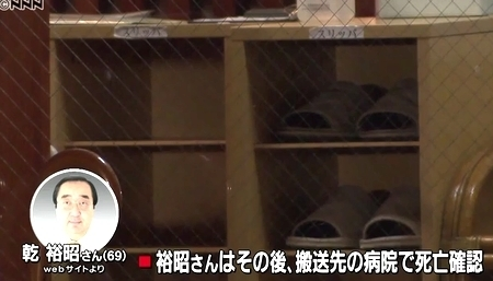 福島県郡山市病院長殺害で息子逮捕3.jpg