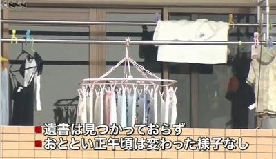 立川市マンション女性殺人2.jpg