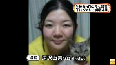 練馬区6ヶ月長女殺害事件1.jpg