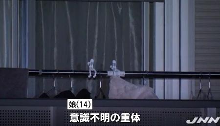 群馬県前橋市中2女子を母親が殺害未遂2.jpg