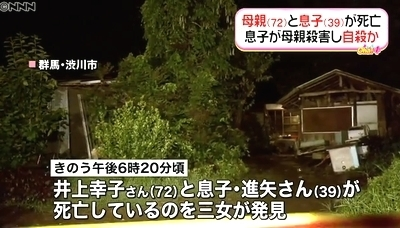 群馬県渋川市母親殺害後息子自殺事件1.jpg