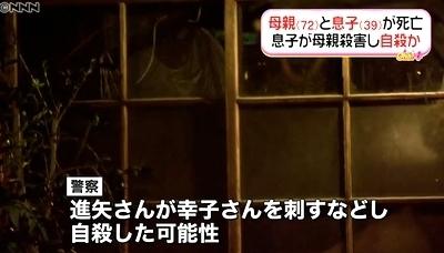群馬県渋川市母親殺害後息子自殺事件3.jpg