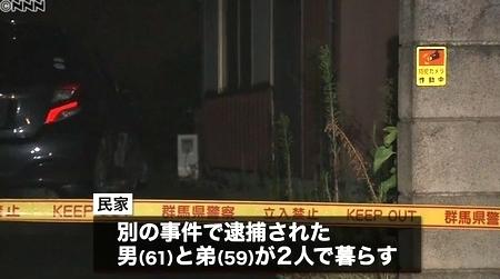 群馬県邑楽町民家ミイラ遺体遺棄2.jpg