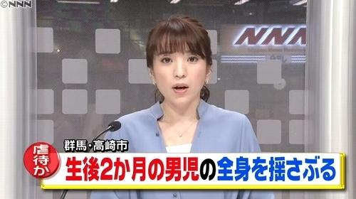 群馬県高崎市乳児内縁の夫に揺さぶられ重体.jpg