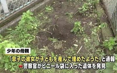 群馬県高崎市男女高校生SEXの果て乳児殺害2.jpg