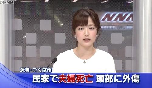 茨城県つくば市高齢夫婦変死事件.jpg