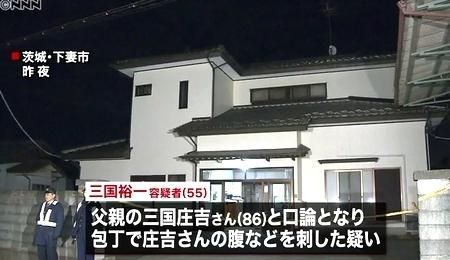 茨城県下妻市55歳男が父親殺害1.jpg