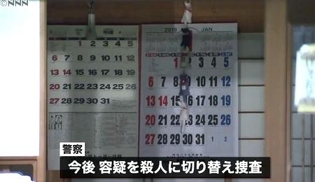 茨城県下妻市55歳男が父親殺害4.jpg