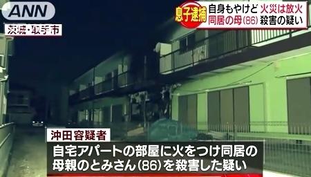 茨城県取手市アパート放火母親殺人2.jpg