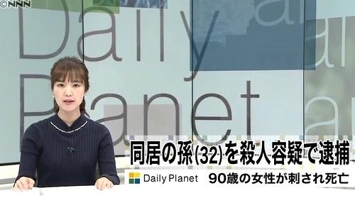 茨城県古河市90歳女性殺人で32歳孫逮捕.jpg