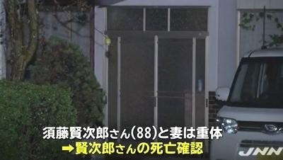 茨城県大子町高齢夫婦殺傷事件2.jpg