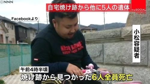 茨城県日立市一家6人惨殺放火事件2.jpg