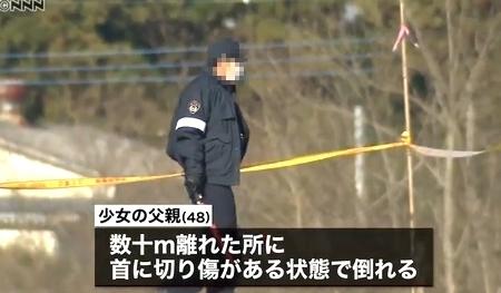 茨城県水戸市河川敷女子高生変死事件1.jpg