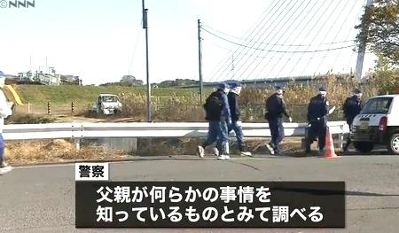 茨城県水戸市河川敷女子高生変死事件2.jpg