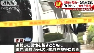 茨城県水戸市谷田町のラブホテル女性変死事件4.jpg