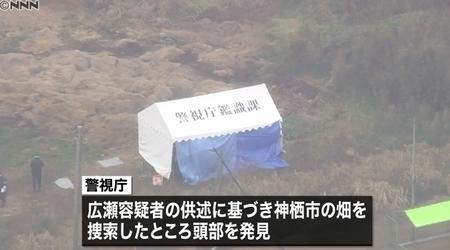 茨城県神栖市19歳女子大生殺人死体遺棄事件1b.jpg