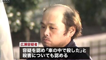 茨城県神栖市19歳女子大生殺人死体遺棄事件3.jpg