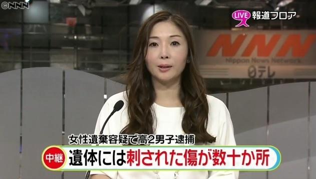 茨城県龍ケ崎市女性殺人遺棄で高2男逮捕.jpg