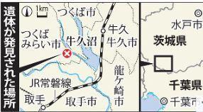 茨城県龍ケ崎市女性殺人遺棄で高2男逮捕0.jpg