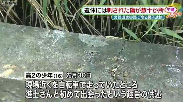 茨城県龍ケ崎市女性殺人遺棄で高2男逮捕3.jpg