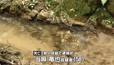 西宮市団地2人殺人の犯人自殺2.jpg