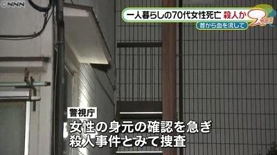 西東京市老女殺人事件2.jpg