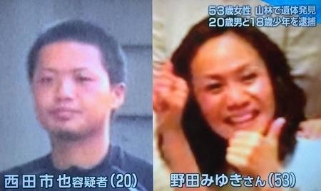 野田みゆきさん強盗殺人死体遺棄事件.jpg